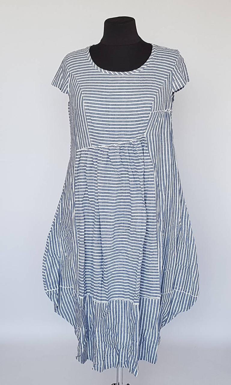 Платье женское летнее  в мелкую полоску до 62 р