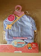 Одежда для Беби Борн (Baby Born)