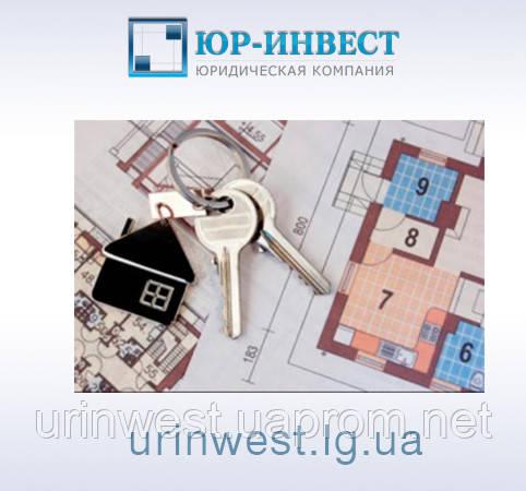 Что делать украинцам, которые имеют недвижимость в Крыму?