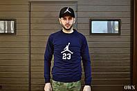 Свитшот Jordan 23 (Джордан 23)