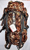 Рюкзак туристический камуфляжный 80 л