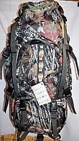 Рюкзак походный камуфляжный 80 л