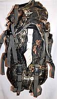 Рюкзак походный камуфляжный 60 л