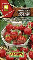Семена Клубника (земляника садовая) ремонтантная  Любаша 10 семян Аэлита