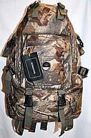 Рюкзак походный камуфляжный 40 л