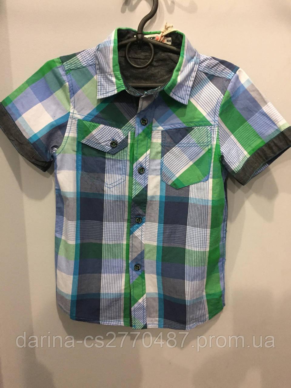 Рубашка в клетку для мальчика 128 см