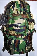 Рюкзак для туристов камуфляжный 40 л