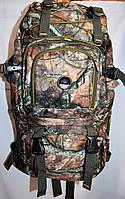 Рюкзак туристический камуфляжный 40 л