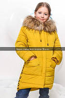Детская зимняя куртка DT-8256-7