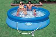 Intex Бассейн семейный 28122 305-76 см