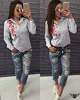 Женская рубашка с принтом ветки