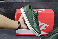 Кроссовки мужские Nike SB зеленые