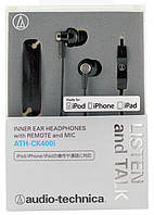 Гарнитура Audio-technica ATH-CK400i