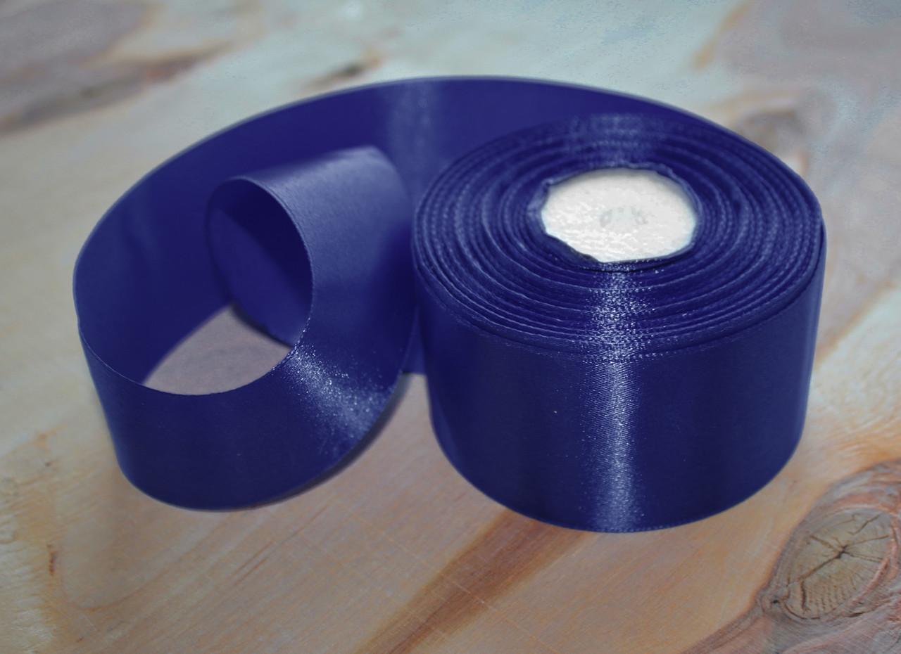 Атласная лента электро- синяя 4 см, 33м