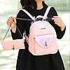 Городской женский рюкзак розовый с сумкой-косметичкой в комплекте, фото 2