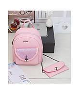 Городской женский рюкзак розовый с сумкой-косметичкой в комплекте