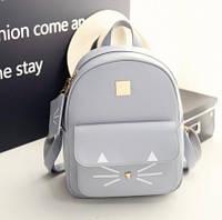 Рюкзак городской женский серый с кошельком
