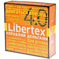 Настольная игра LibertEx (4-е издание)