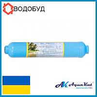 Бактерицидный постфильтр кокосовый уголь активированный серебром T-33 T3