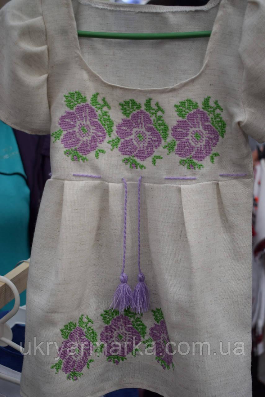 """Вишиване плаття """"Зіронька"""""""