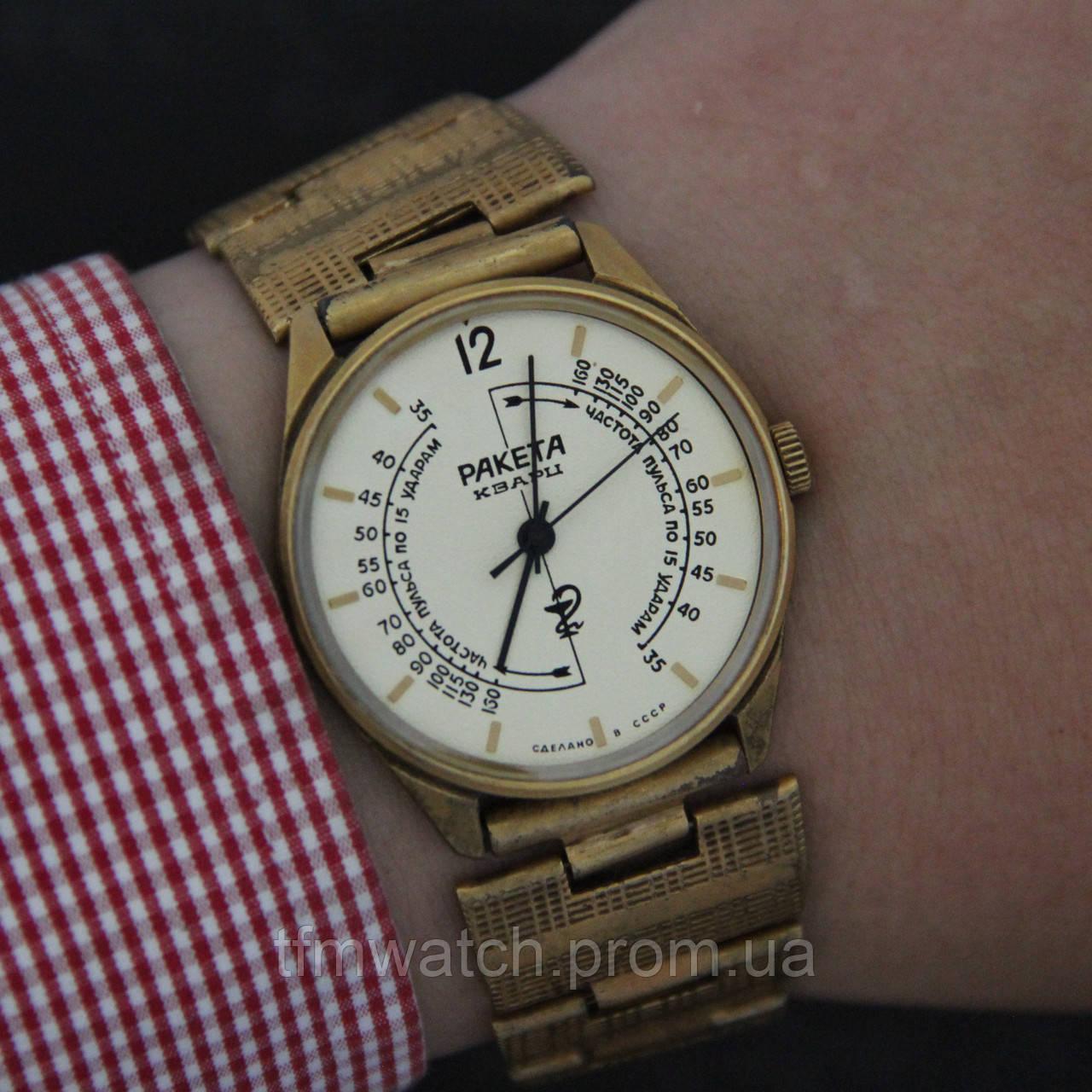 Каталог кварц ссср стоимость и ракета часы продать алматы в где часы