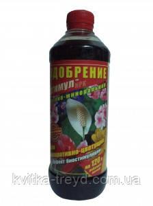Удобрение органо-минеральное для декоративных растений и цветов Стимул