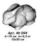 Фигуры животных «Заяц» 15х30 см, Н=16 см