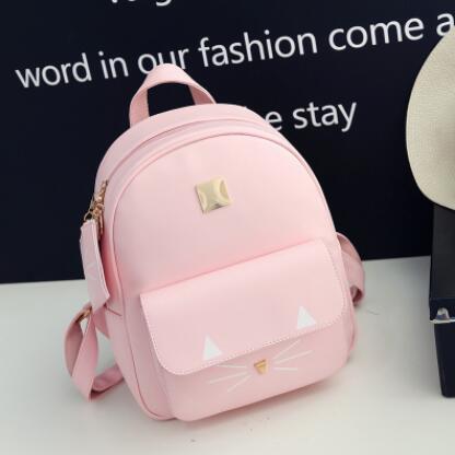 Рюкзак городской женский розовый с кошельком