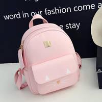 Городской женский рюкзак  розовый с кошельком