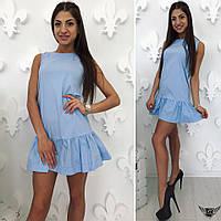 Коротенькое платье с воланом на поясе и открытыми плечами
