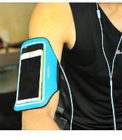 Неопреновый спортивный чехол на руку Rock Sports Armband (B) для iPhone 6 Plus (5.5 дюймов)