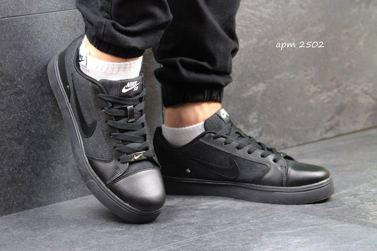 Кроссовки,кеды  летние Nike SB джинсовые 44р