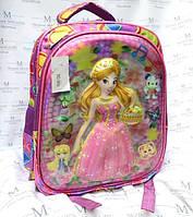 Рюкзак школьный с принцессой 1410 для девочки