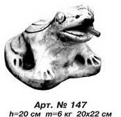 Фигуры животных «Лягушка» 20х22 см, Н=20 см