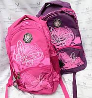 Рюкзак школьный Butterflies W434C для девочки