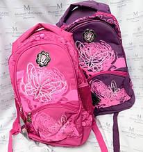 Рюкзак шкільний Butterflies W434C для дівчинки