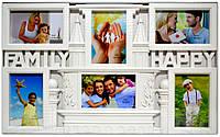 "Фоторамка коллаж белая на 6 фото ""Счастливая семья"""