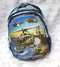 Рюкзак шкільний з вертольотом HF-1601 для хлопчика