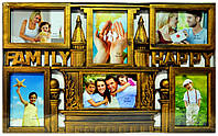 "Фоторамка коллаж бронза на 6 фото ""Счастливая семья"""