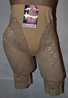 Панталоны Lu Lo La (5242) х\б бежевые