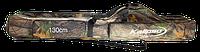 Чехол Kalipso 1.30м под катушку (дуб)