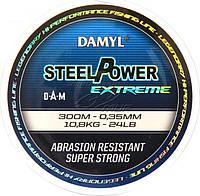 Леска DAM DAMYL Steelpower X-Treme 0,35мм 300м 10,8кг (sea-blue)