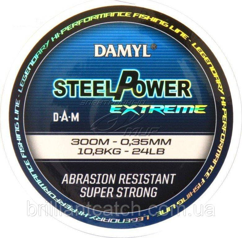 Леска DAM DAMYL Steelpower X-Treme 0,40мм 300м 14,5кг (sea-blue)