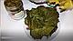Виноградные листья для долмы (сухой посол), фото 2