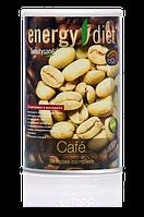 Коктейль Кофе Енерджи  Диет Energy Diet HD ( заменитель еды) Банка Nl похудение без голода и диет