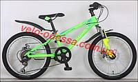 Детский горный велосипед  CROSSER 20 дюймов BRIGHT салатовый