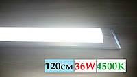 Светодиодный светильник plazma Feron AL5054 36W 4500К (нейтральный)