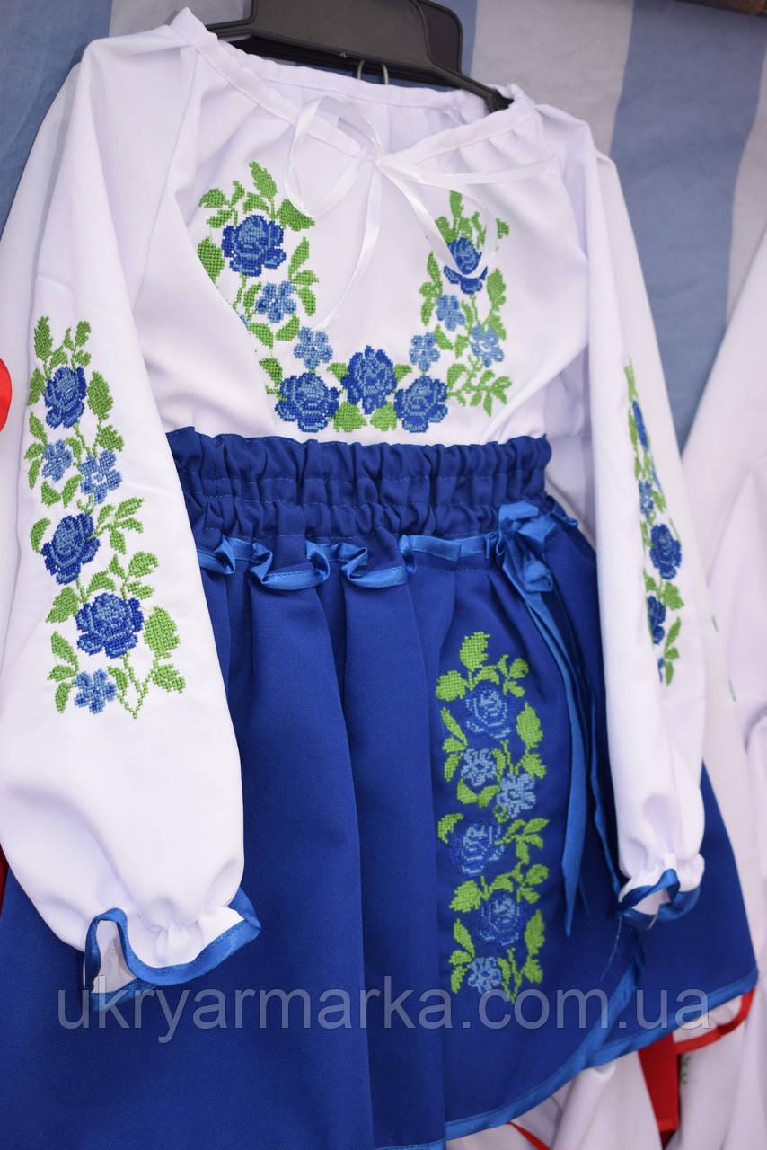 """Вишитий костюм для дівчинки """"Зоя"""" синій"""