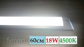 Светодиодный светильник plazma Feron AL5054 18W 4500К (нейтральный)