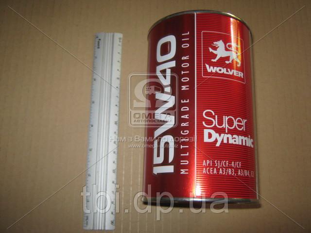 Масло моторное Wolver  Super Dynamic SAE 15W-40 API SJ/CF-4 (Канистра 1л)